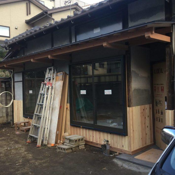 高松市多賀町で古民家改修工事 内装工事 応援に行って来ました!のサムネイル