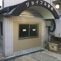 高松市宮脇町 ペンキ仕上げ工事のサムネイル