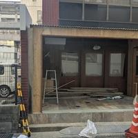 香川県高松市亀井町コロナ対策のサムネイル
